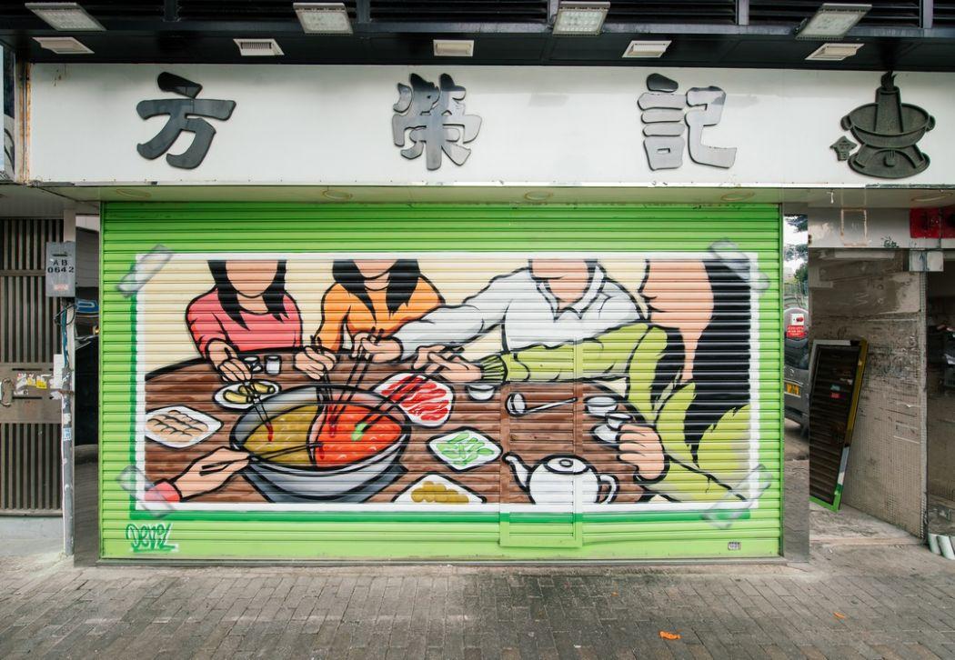 Fong Wing Kee - Hot Pot Restaurant