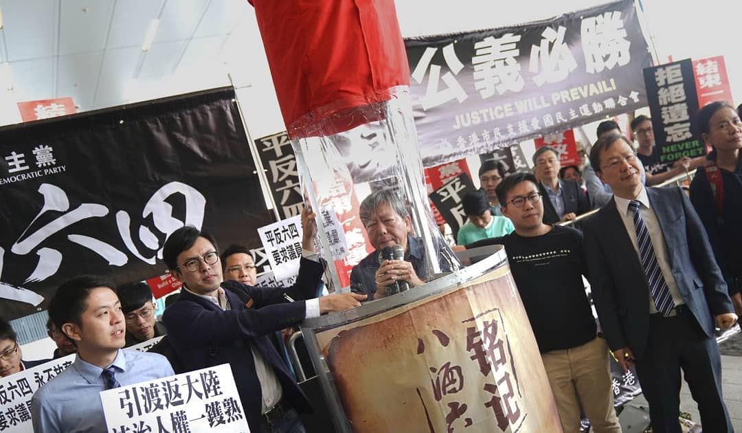 1989 Tiananmen massacre democracy movement protest