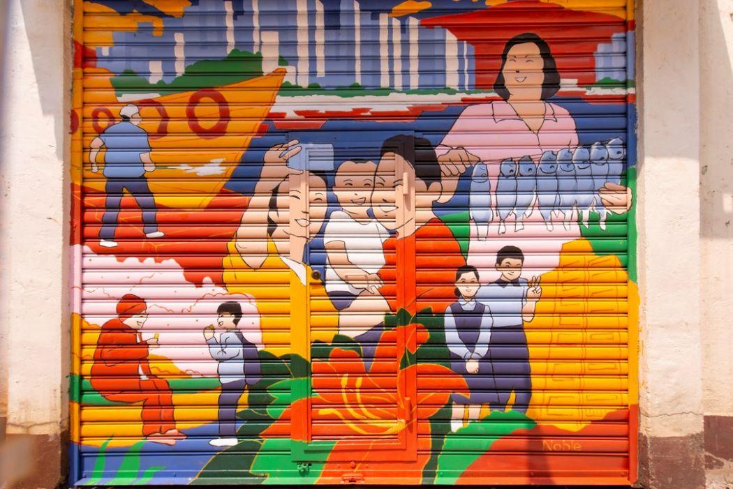 Ap lei chau - Kaifong Welfare Association