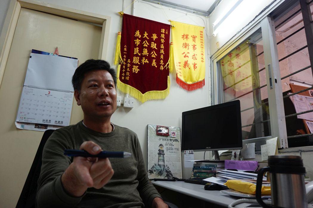 Tam Chun-yin