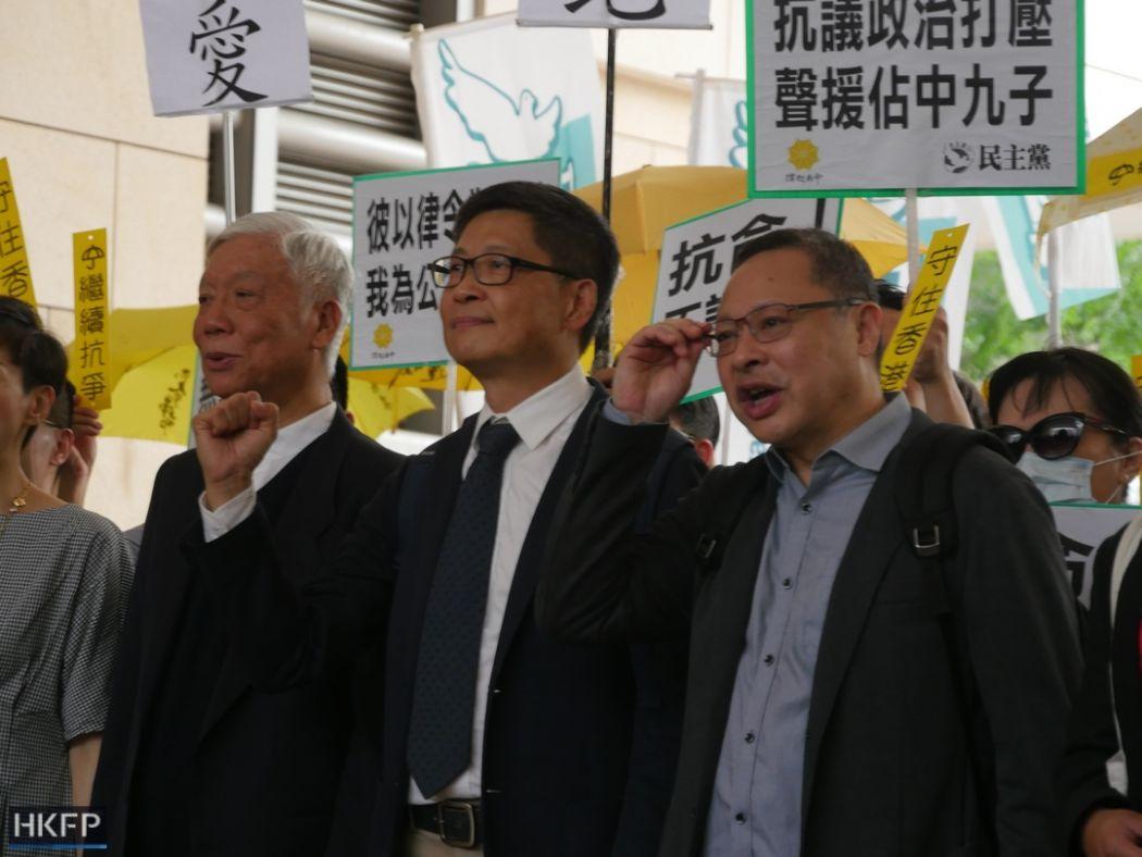 Chu Yiu-ming, Chan Kin-man, Benny Tai