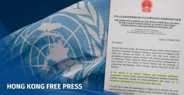 China UN