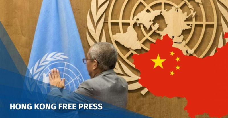 china united nations