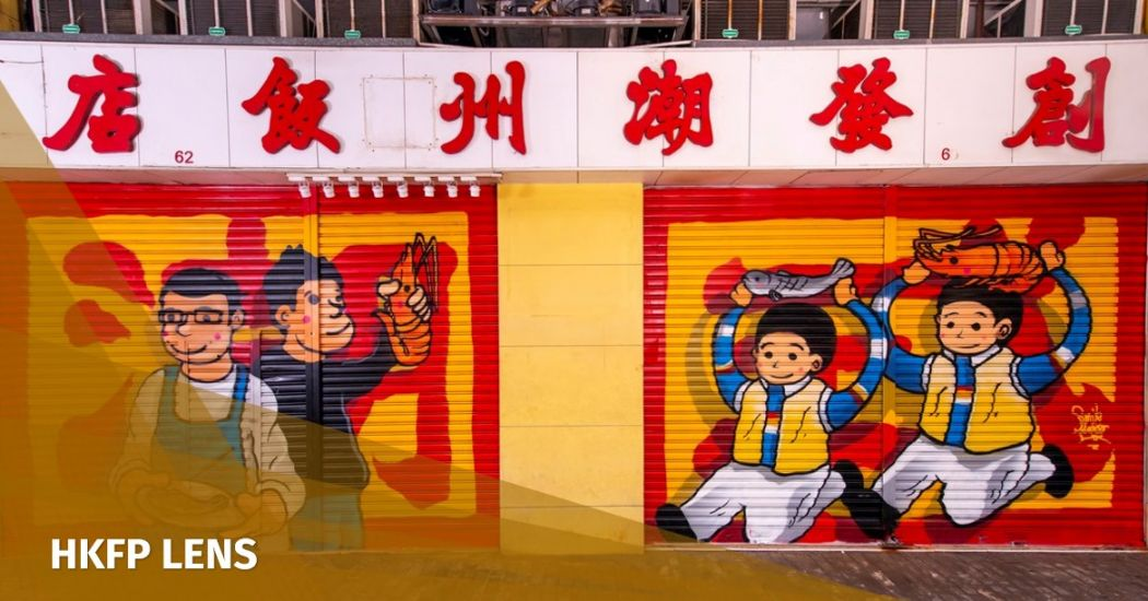 The story of Kowloon City, as told through shop shutter art work | Hong Kong Free Press HKFP