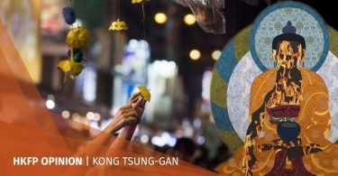 Resistance hope Kong Tsung gan