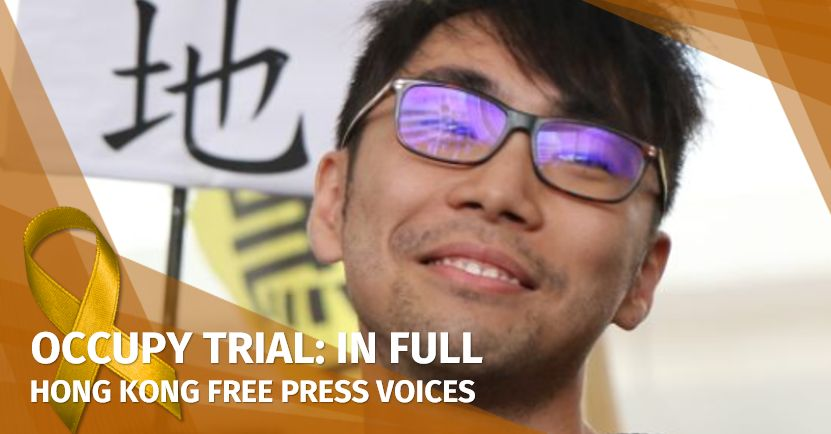 In Full: 'I believe we will be reborn' – Eason Chung's Umbrella Movement speech ahead of sentencing