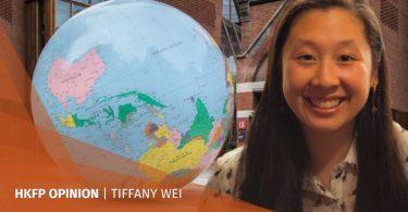 tiffany wei