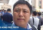 Chen Jiangang