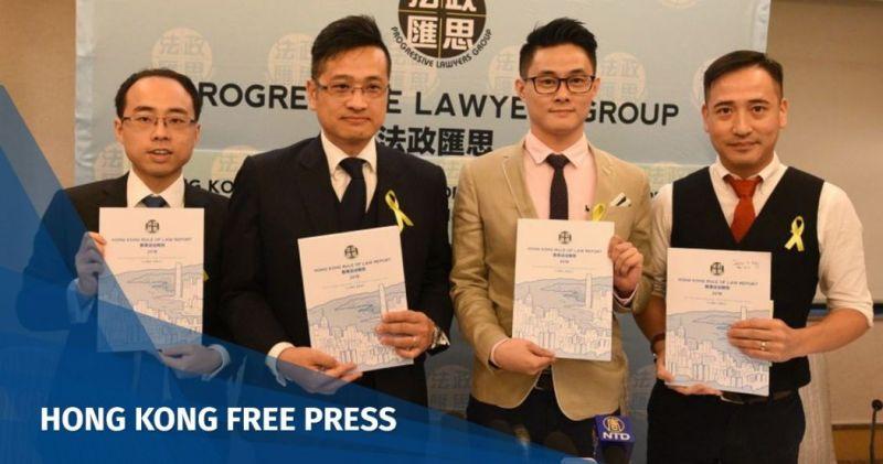 progressive lawyers group