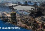 Jiangsu explosion China