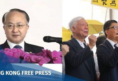 wang zhimin umbrella movement