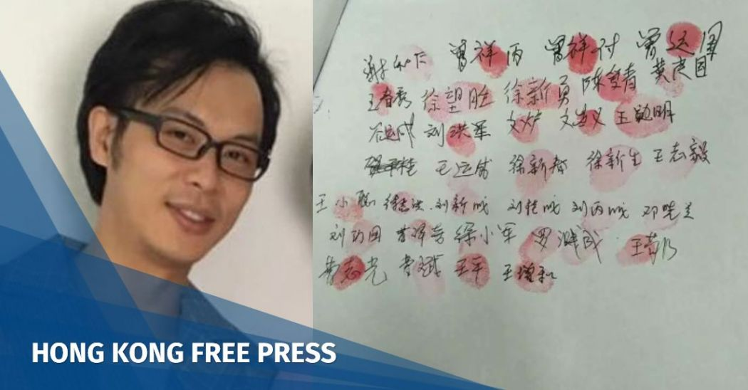 'They're not guilty, they have caring hearts': Chinese workers demand release of labour rights activists | Hong Kong Free Press HKFP