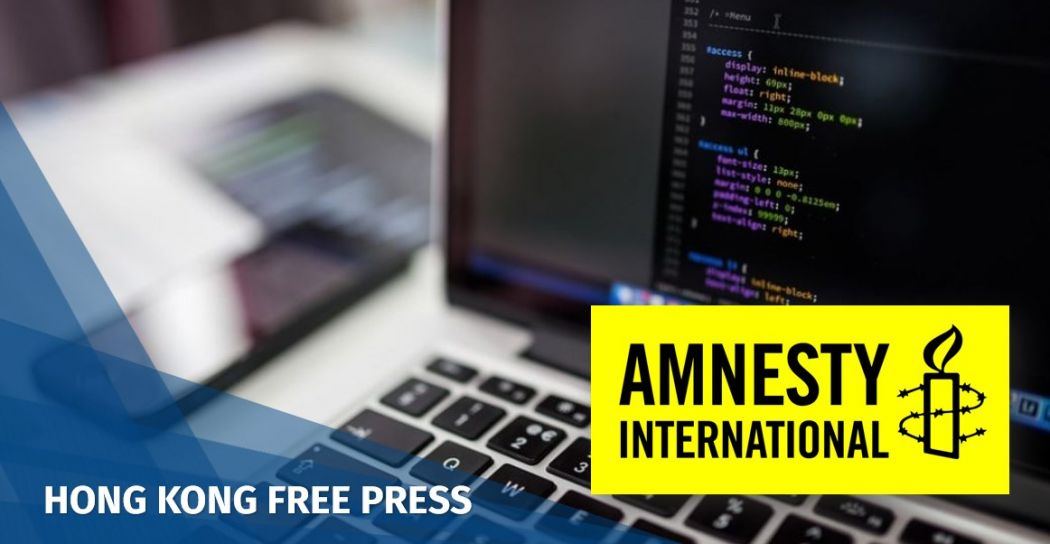 Amnesty International Hong Kong