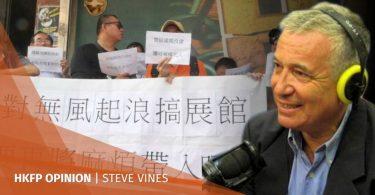 steve vines tiananmen protesters