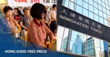 falun gong immigration