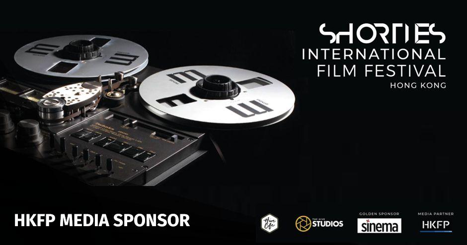 shorties film festival hong kong