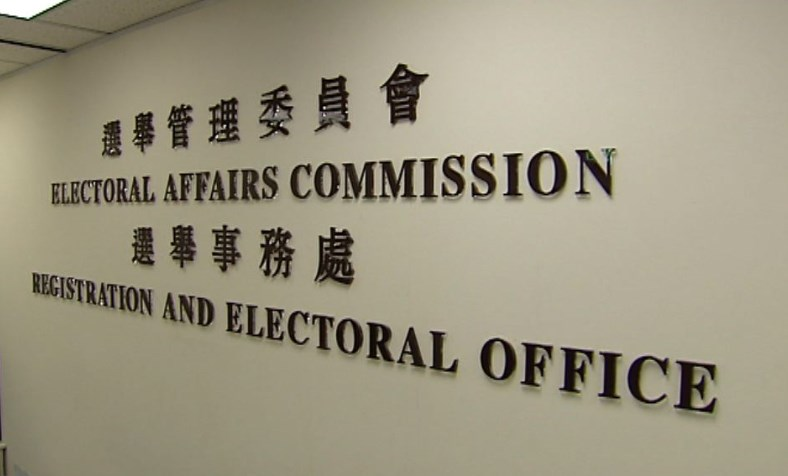 Registration and Electoral Office