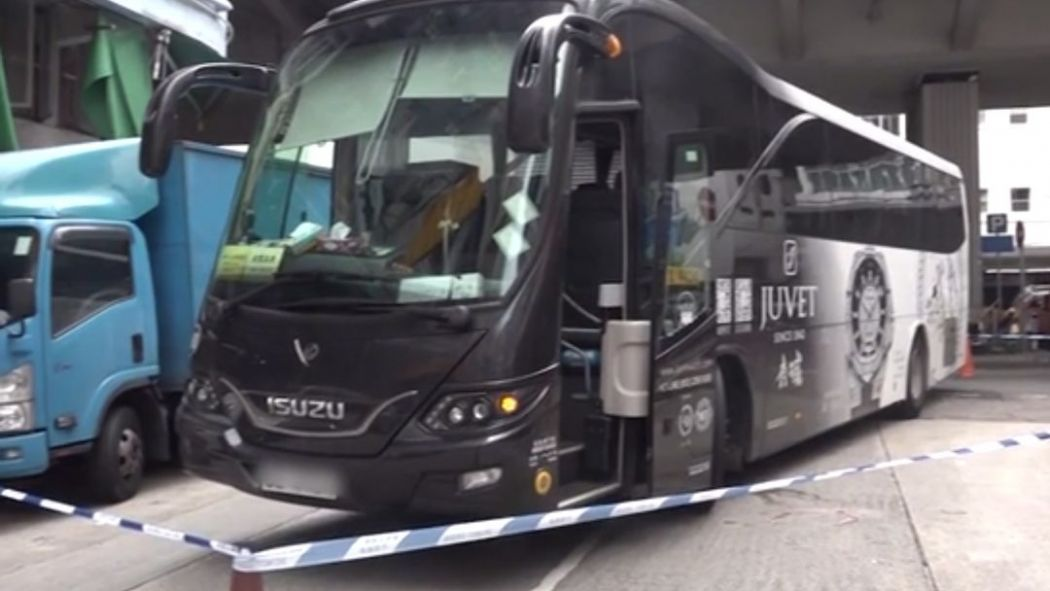 to kwa wan tour bus accident