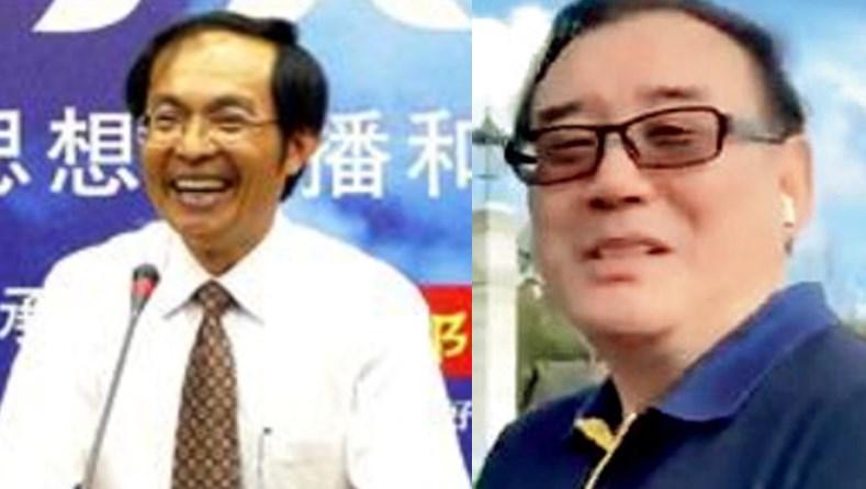 Yang Jun and Feng Chongyi.