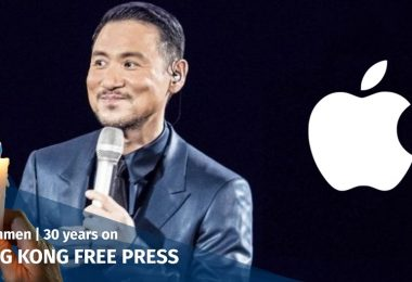 jacky cheung apple
