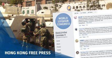 Xinjiang World Uyghur Congress