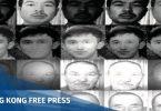 xinjiang uighur tracking