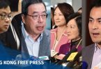 legco extradition
