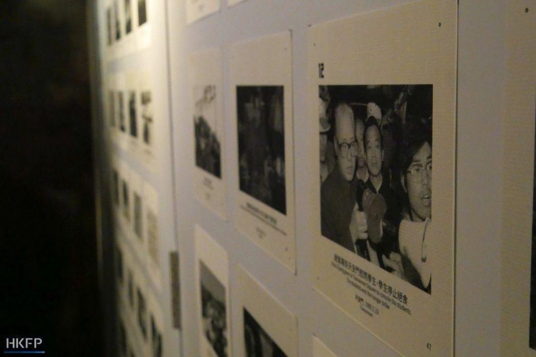 tiananmen museum 6/4