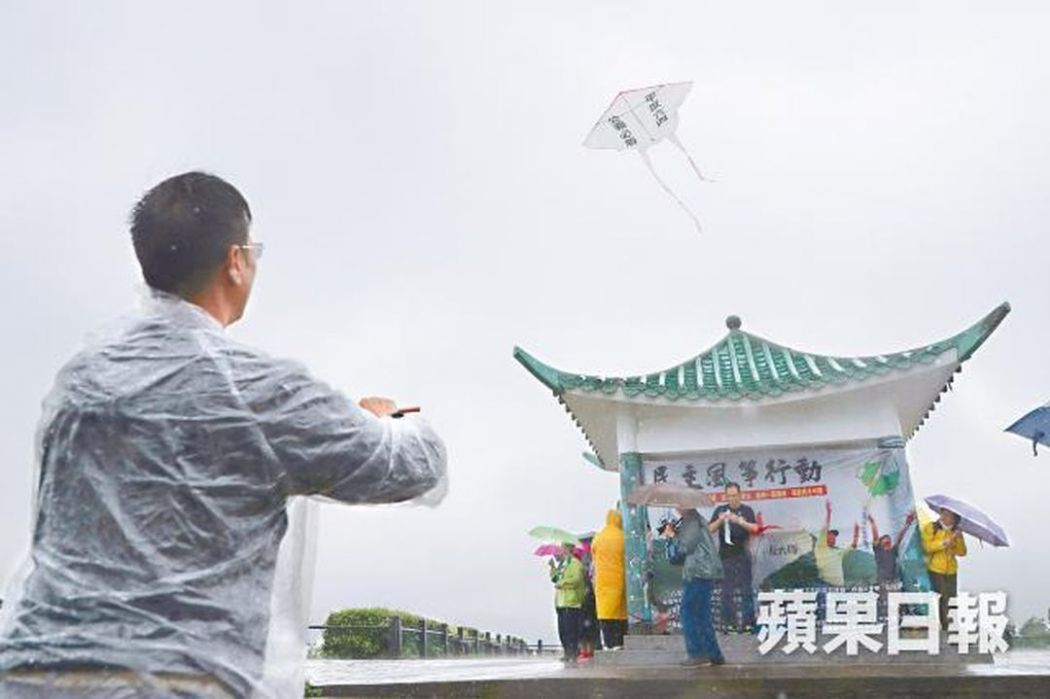 democracy kite tiananmen