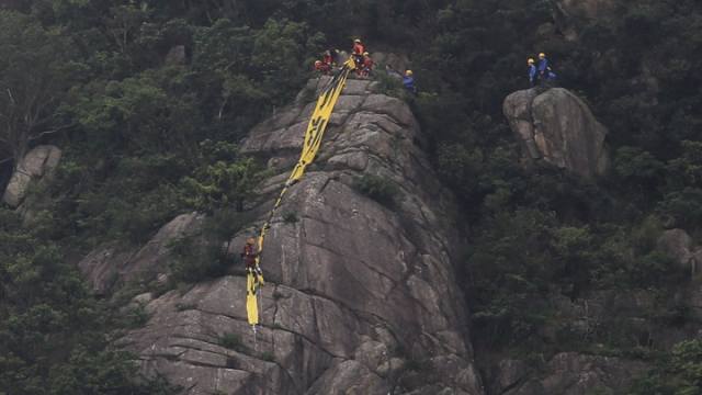 fire service removes banner lion rock