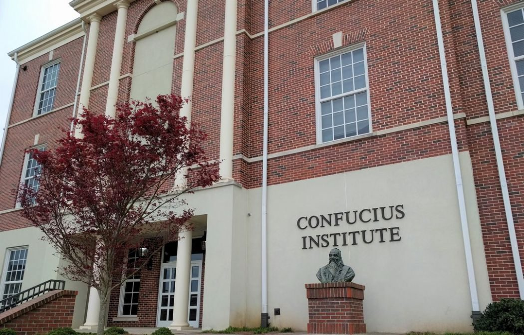 Confucius Institute at Troy University