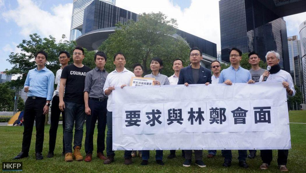 Pro-democracy lawmakers extradition