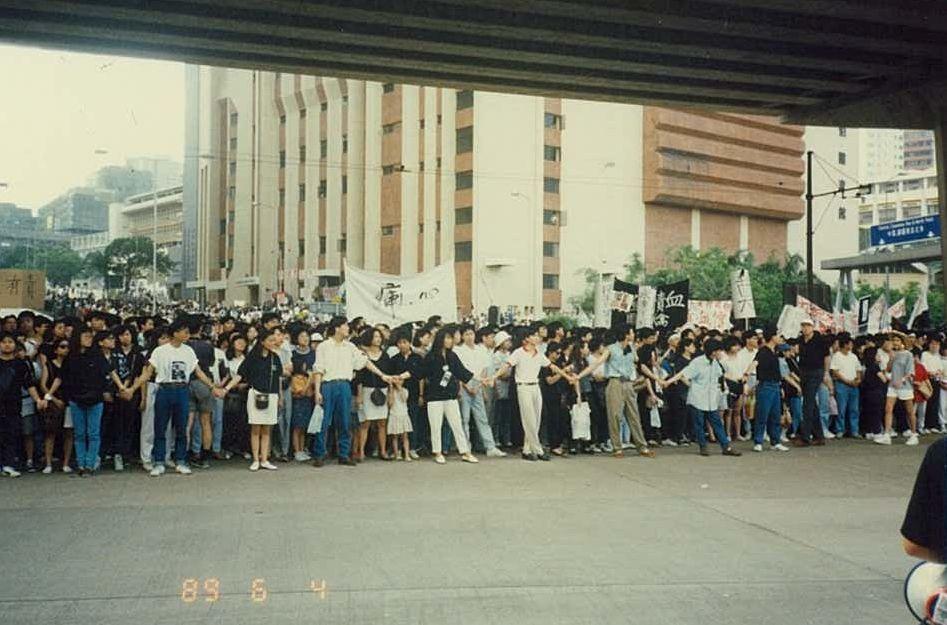 June 4 Hong Kong protest tiananamen 1989