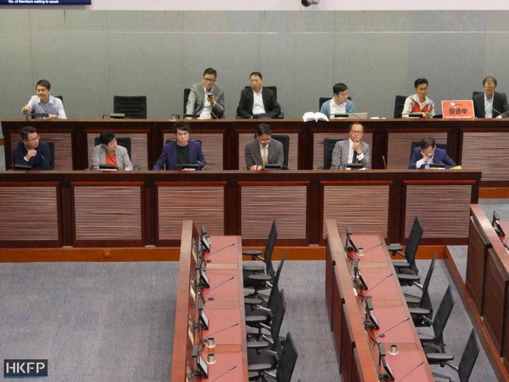 bills committee meeting