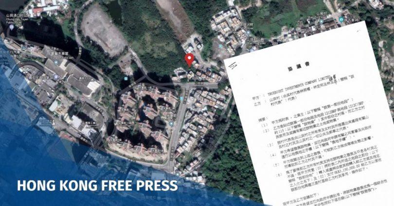 Sun Hung Kai Properties