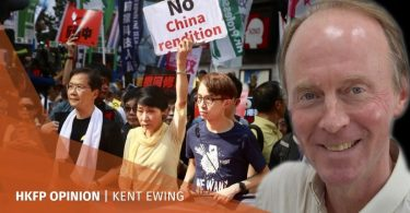Kent Ewing extradition