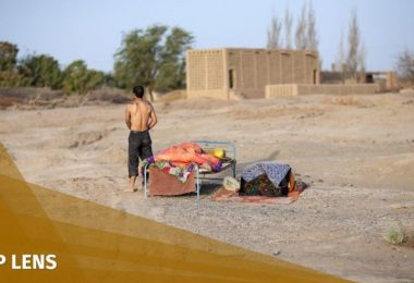 I Can't Sleep Uyghur Homeland Lisa Ross