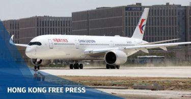 Beijing Daxing International Airpor