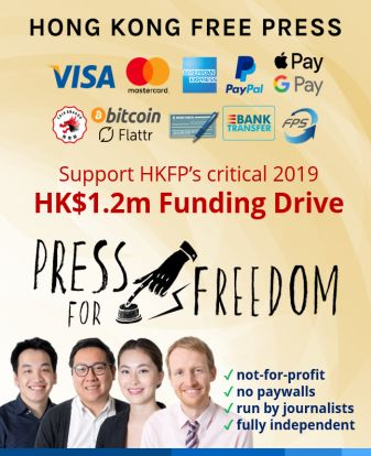 hong kong free press funding