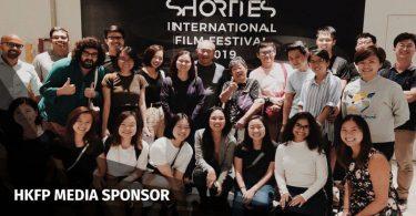 shorites film festival