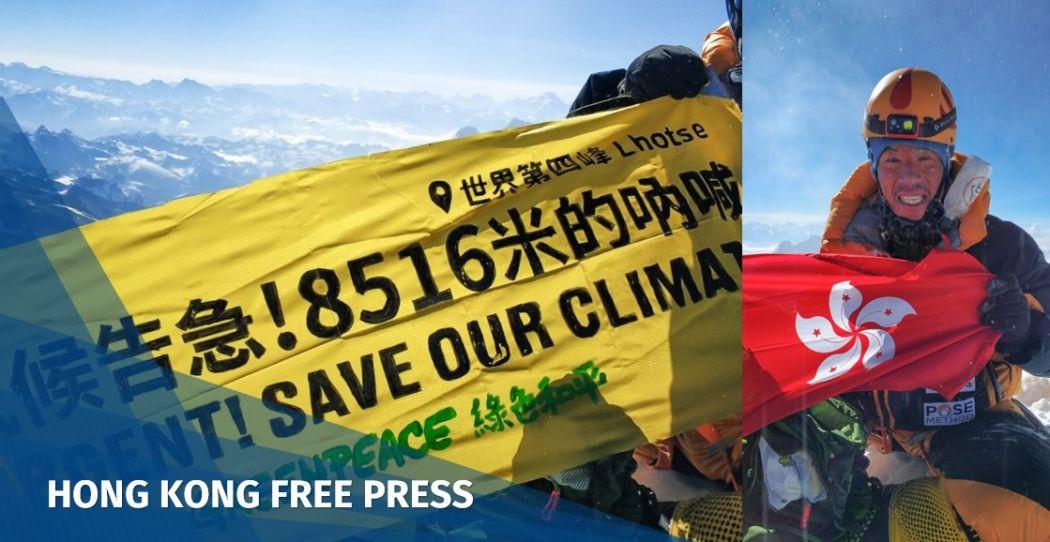 Environmental activist becomes first Hongkonger to climb Mount Lhotse - world's fourth highest peak | Hong Kong Free Press HKFP