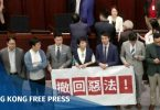 house committee legco