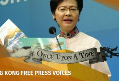 Carrie Lam lantau reclamation