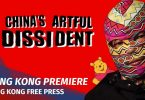hong kong badiucao movie film chinas artful dissident