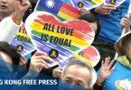 lgbt hong kong gay homophobia