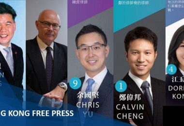 HKU Council to discuss punishment for student union