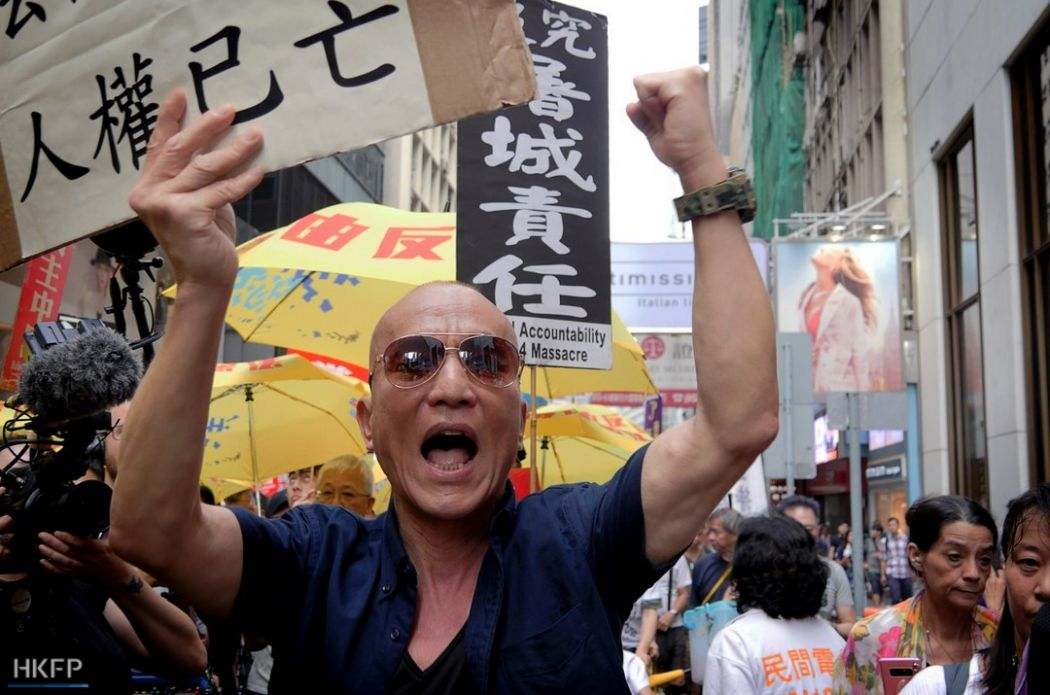 June 4 march Tiananmen Square Massacre Hong Kong Alliance