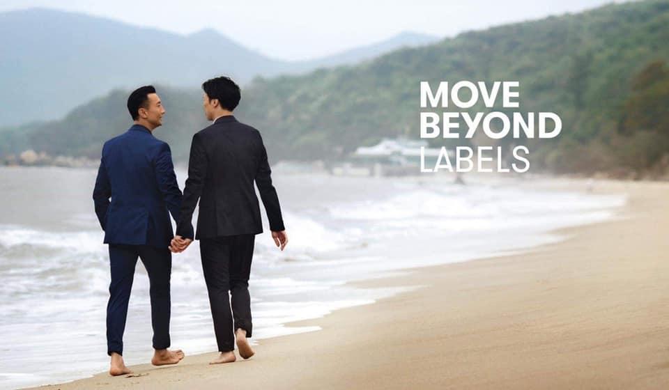 cathay gay ad