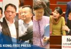extradition lam legislature