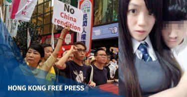 taiwan extradition